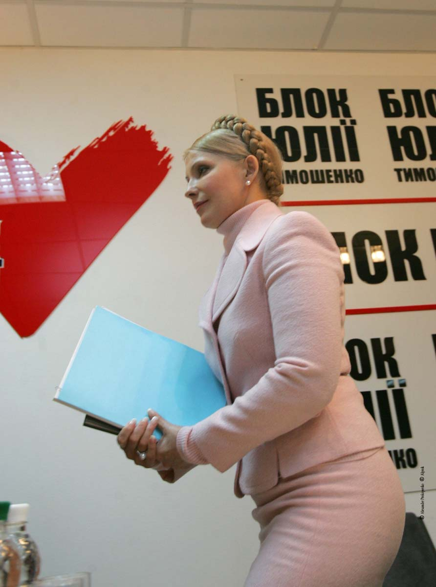 Тимошенко пикантное фото 19 фотография
